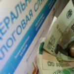 Радоваться или плакать? Кировская область стала лидером по сбору имущественных налогов