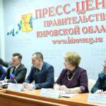 Строительство полигона ТБО в Слободском районе обсудили в правительстве Кировской области