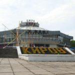 С Кировского цирка требуют 600 тысяч рублей за песни Аллы Пугачевой