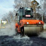 Согласована программа выделения 1,46 млрд рублей на дороги Кировской городской агломерации в 2018 году