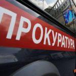 В Кирово-Чепецком районе теплоснабжающая компания работала без лицензии: возбуждено уголовное дело