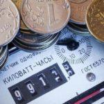 «Кировэнерго» напоминает жителям региона о необходимости энергосбережения
