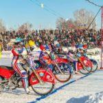 В Вятских Полянах впервые в регионе пройдёт финал Чемпионата Европы по мотогонкам на льду