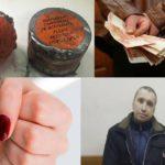 Итоги недели: падение самолета «Саратовских авиалиний», необъяснимая жестокость и дороги агломерации