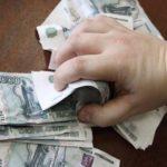 В Кирове по отпечаткам пальцев раскрыли кражу денег из микрофинансовой организации