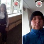 «Сегодня домой не приду. Я у любимого»: подробности отношений семиклассницы с 37-летним физруком в Кирове