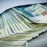 Директор предприятия в Кирсе получил «откат» за отказ его компании участвовать в аукционе