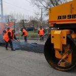 Кировский минтранс назвал, какие дороги будут отремонтированы в Кирове, Кирово-Чепецке и Слободском в 2018 году
