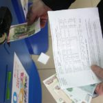 Кировская область вошла в число регионов России, где ожидается наибольший рост тарифов ЖКХ