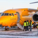 Разбившийся в Подмосковье самолет за несколько дней до этого сломался в Кирове