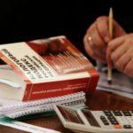 Жителям Кировской области спишут долги по имущественным налогам