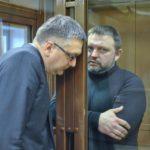 Защита Никиты Белых обжаловала приговор