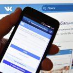 Прокуратура Тужинского района приняла меры к блокировке страницы соцсети, содержащей информацию о зацепинге