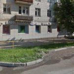 В Кирове снова ограбили офис банка