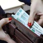 В Уржумском районе бухгалтер детского дома незаконно выплатила себе денежное вознаграждение: следком возбудил уголовное дело