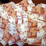 Главный бухгалтер Юрьянского центра культуры и досуга присвоила более миллиона рублей учреждения