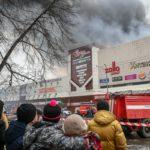 Из-за трагедии в Кемерово все развлекательные центры в Кирове проверят внепланово