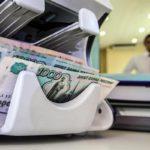В Неме закрыли два центра микрокредитования