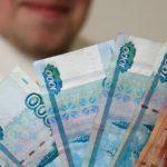 В Кировской области мужчина обналичил 10 миллионов через «фирму-однодневку»