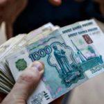 Средняя сумма взятки в Кировской области упала в несколько раз