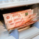 Зарплату чиновникам предлагают унифицировать