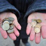 Кировстат подсчитал, сколько зарабатывают в районах Кировской области