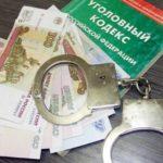 Житель Зуевки получил четыре месяца тюрьмы за неуплату алиментов