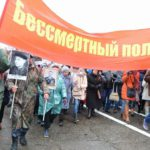 К «Бессмертному полку» в Кирове смогут присоединиться все желающие