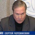 Глава Котельничского района Сергей Черемискин ушел в отставку