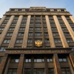 Кировские депутаты Государственной Думы представили свои декларации о доходах