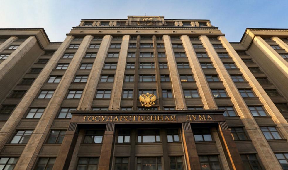 Сколько заработали народные избранники Госдумы отЯрославля— млн вмесяц