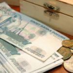 Главы городских округов Кировской области отчитались о доходах за 2017 год