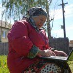 Кировстат: доступ к интернету имеют 62% домашних хозяйств Кировской области