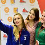 В Кировской области пройдет молодежный образовательный форум «Вятка Future»
