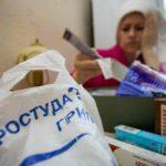 В Кировской области превышен эпидпорог среди взрослых по заболеваемости ОРВИ и гриппом