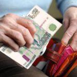 Мошенник установил 93-летней кировчанке фильтр для воды за 35 тысяч рублей