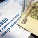 В 2019 году в Кировской области вырастет плата за капремонт