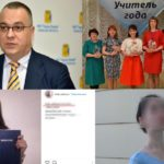 Итоги недели: обыски в администрации Кирова, суицид в СИЗО и недетские «шалости»