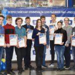 В МРСК Центра и Приволжья стартовал II этап Всероссийской Олимпиады «Россетей»