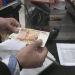 Операция «Купюра»: полицейские пытались расплатиться фальшивыми купюрами в магазинах