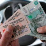 В Кировской области экс-сотрудник ГИБДД признан виновным в получении взяток