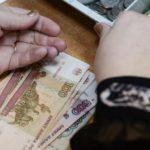 В Омутнинске сотрудница банка присвоила деньги пенсионера