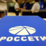 Дмитрий Медведев провёл совещание о создании в России цифрового электросетевого комплекса
