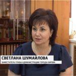 Светлана Шумайлова назначена директором Музея К.Э. Циолковского, авиации и космонавтики