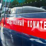 Следком: Обыски в администрации Кирова проведены в рамках уголовного дела по факту нецелевого расходования бюджетных средств в особо крупном размере