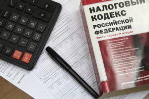 Минфин опубликовал рейтинг крупнейших налогоплательщиков Кировской области