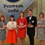 Названы имена победителей конкурса «Учитель года Кировской области – 2018»