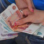 В Унинском районе финансист администрации украла деньги муниципалитета: возбуждено уголовное дело