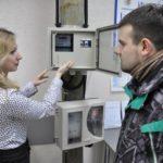 За первые три месяца 2018 года в филиал «Кировэнерго» обратились более 5,5 тысяч потребителей