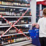 24 мая в Кировской области запрещена розничная продажа алкоголя